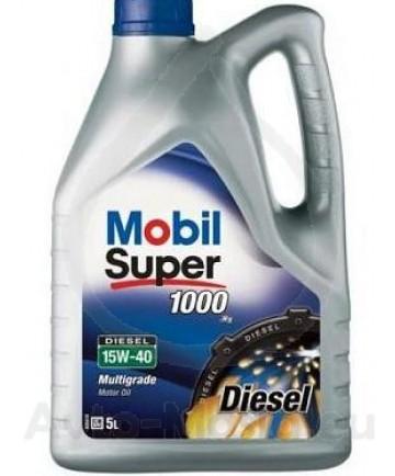 MOBIL SUPER 1000 X1 DIESEL 15W40- 5L