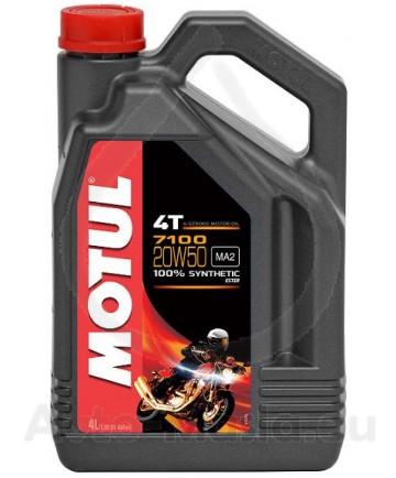 MOTUL 7100 4T 20W50- 4L
