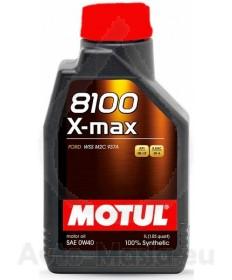 MOTUL 8100 X-MAX 0W40- 1L