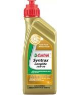 Castrol Syntrax LongLife 75W90- 1 ЛИТЪР