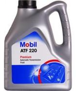 Mobil ATF 220- 4 ЛИТРА