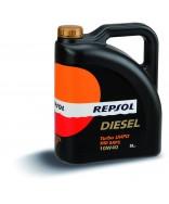 Repsol Diesel U.H.P.D MID SAPS 10W40- 5 ЛИТРА