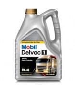 Mobil Delvac 1 5W40- 4 ЛИТРА