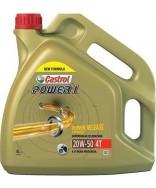 CASTROL POWER 1 4T 20W50- 4 ЛИТРА