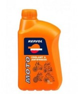 Repsol Moto Coolant & Antifreeze - 1 ЛИТЪР